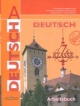 Немецкий язык 7 кл. Рабочая тетрадь 6й год обучения